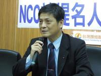 對華為態度不明 台聯拒NCC同意人事權