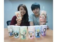 全家便利商店買冰飲 最低享1元優惠、抽日本雙人遊