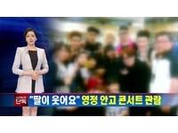 抱著罹難女兒照片參加Block B演唱會 父:她笑了