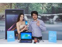 Sony Mobile 限時推出免費防水手機檢測、電池回收服務