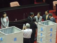 立法院投票通過 3名NCC委員順利上任