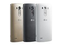 LG G3亮相!5.5吋2K螢幕、1300畫素鏡頭對焦不到0.3秒
