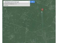 解放軍戰機追UFO? 谷歌衛星地圖奇景引議