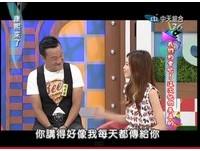 50歲陳為民當眾問「可以在一起嗎」 放話追定25歲慈瑜