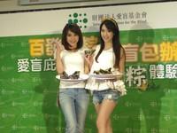 最美雙胞胎穿同件婚紗 依依佩佩婚禮上演「點秋香」