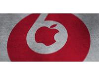 快訊/Apple 正式宣布以 30 億美元收購 Beats