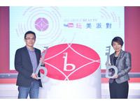 YouTube 打造台灣首個時尚美妝影音分享平台