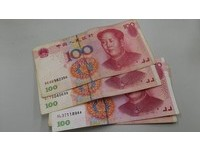 銀行搶人民幣 4.1%高利定存來了!