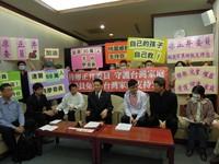 桃園民團反婚姻平權 廖正井:法制委員會非恐同幫兇