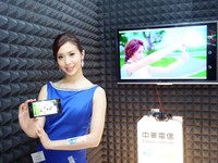 中華電信4G開台 30日起開放全台申辦、3G升4G不加價