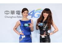 4G LTE 中華電意外上線!遠傳、台哥大:6 月開台
