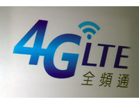 領航 4G 服務!三星、索尼、HTC、LG 4G LTE手機總整理