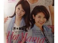 3年前3分鐘被秒殺!艾莉絲雪恥登日本雜誌專屬模特兒