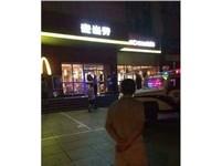 山東女麥當勞拒絕搭訕遭毆死 鐵棍猛K、慘叫聲被錄下