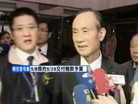 被控1600萬賄葉世文 趙藤雄:我什麼都不知道