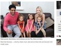 一家都是模特兒 英國「最上鏡家庭」秒殺底片日賺5萬