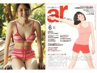 「隱乳女神」長澤雅美不怕激凸 私下愛穿無墊超薄胸罩