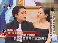 婚紗照仍掛客廳 傳江國賓「還在等」歡歡不捨丟遺物
