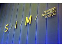 南韓直擊首間科技博物館 Samsung Innovation Museum