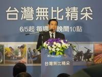 Discovery台灣特輯曾專訪 馬英九:我是總統府主人