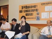 台中員警欠稅4600萬 國稅局僅每月追討薪水2.3萬