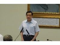 兩岸關係由危機成為轉機 馬:增加台灣外交空間