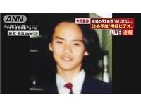 日本女童兇殺案嫌犯8年半後認罪 父母都是台灣人
