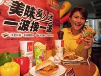 112間麥當勞變運動餐廳 直播世界盃足球賽事