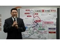 林志嘉提五環三線 讓新北交通脫離台北軸線
