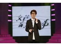 林志炫《歌手》落敗稱「划算」 陳文茜虧:稱職的會計