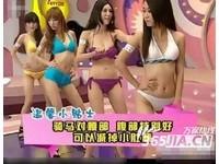 大陸網路電視尺度寬 比基尼辣妹被摸臀 盡在意淫中!
