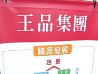 商業周刊/25歲台灣職場菜鳥,空降上海月領55K