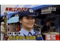 女兵變空服士 172cm長腿正妹鄭如珊吸睛