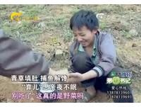 廣西孤兒吃野菜沒人理 在深圳獲捐助家鄉官員來搶人