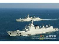 首度參加美「環太」軍演 中國派出「中華神盾」艦