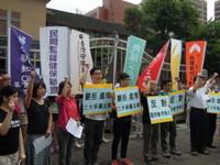 立法院加開臨時會審服貿 民團嗆:破壞憲法