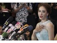 胖如「哥吉拉」?泰國環姐難忍負評 含淚辭后冠
