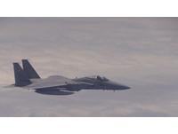 日媒:中國刪東海防空識別區「防禦警告」