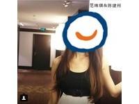 黑人+范瑋琪臉融合竟無違和感 網友:史上最強夫妻臉