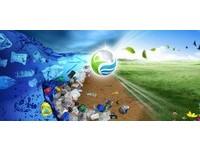 科技新報/3D列印讓垃圾變貨幣 塑膠銀行濟貧環保兼得