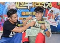 郭彥均:如果能選擇,我不要當藝人,至少還有個弟弟