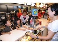 誰把麥當勞經理縮小了?  超萌小小經理童音招呼卡娃依