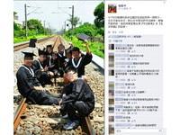 高苑科大生臥軌拍學士照 網友:有火車來就真的畢業了
