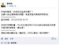 騎車被風吹著跑!北台灣如颱風來襲