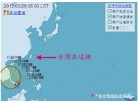 快訊/今年首颱帕卡成形 向西行暫不影響台灣《ETtoday 新聞雲》