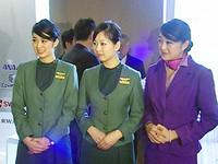 交通部「剩男」聯誼 向空姐招手《ETtoday 新聞雲》