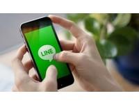 科技新報/日本LINE帳號遭駭客入侵逾 303 件