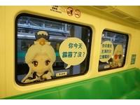 素還真陪你搭捷運 高捷「霹靂奇幻列車」即日起開航