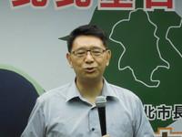 從對口變同事 蘇嘉全:林志嘉出任立法院秘書長