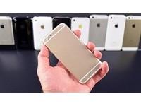 鴻海爆內鬼!副理盜賣5700支iPhone 不法獲利5千萬
